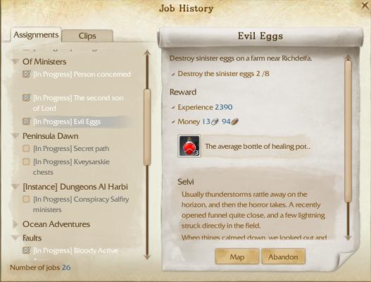 ArcheAge Preview QuestLog