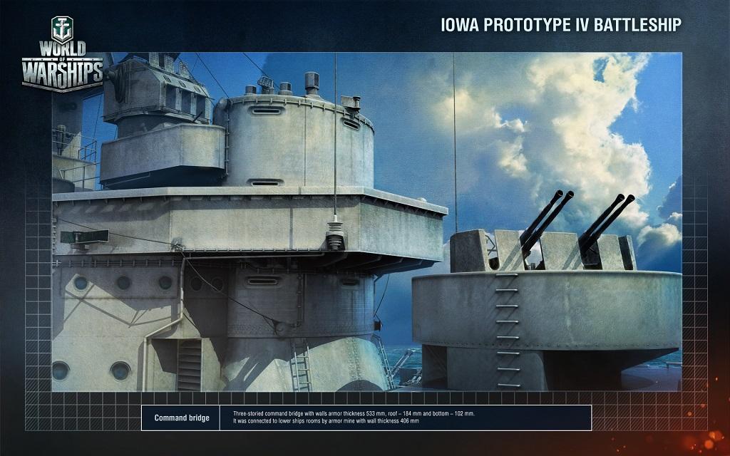 captain's bridge_Iowa_Prototype_IV_EN